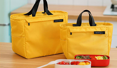 70-2-insulated cooler bag.jpg